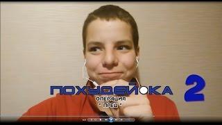 Ярослав, 15 лет. Тренировки по силовой и боевой подготовке