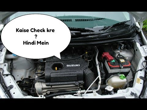How to Check Petrol Engine Properly ? Clutch | Gear | Used Cars