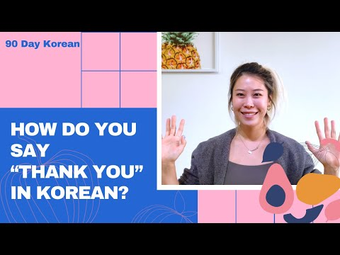 "How do you say ""Thank you"" in Korean?"