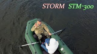 """Обзор Лодки """"AQUA-STORM STM-300"""""""