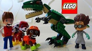 Щенячий Патруль новые серии Динозавр LEGO Мультики для детей про #игрушки PAW Patrol Герои в Масках