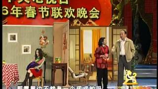 2006 央视春节联欢晚会 Chinese New Year Gala【Year of Dog】Part 1