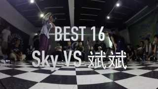 Pop Generation Popping Battle Vol.1--Best 16--Sky VS 斌斌