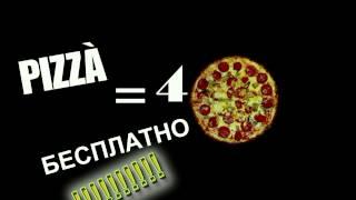 BANZAI Бесплатная доставка суши и пиццы