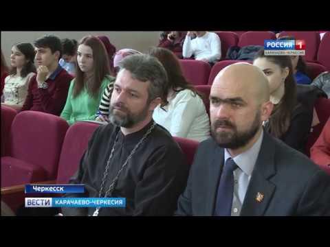 Как получить грант президента России на реализацию социального проекта?