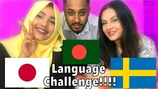 The Language Challenge ( Bengali VS SWEDISH VS JAPANESE) with Nodi Khondaker & Rj Shaan