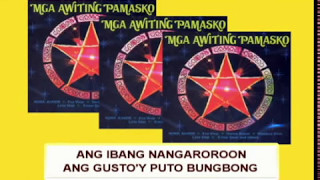 Simbang Gabi By Alpha All Stars (Music & Video with Lyrics) Alpha Music