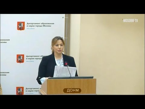 1297 школа ЦАО рейтинг 352 (413) Назарова АН методист 55% аттестация на 3г ДОНМ 19.02.2019