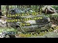 "Покатуха через ""перевал Дятлова"" в Сочи. Нива vs УАЗ дизель Ивеко vs УАЗ ТР1"