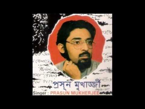 Klanti aamar khoma karo♫ ক্লান্তি আমার ক্ষমা করো প্রভু ♫ Prasun Mukherjee