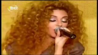 Мириам Фарес - Atlah