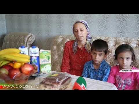 Праздничные столы накрывают в семьях, которым Фонд Кадырова вручил квартиры