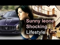 Sunny leone shocking lifestyle , House, Car, Annual Income, Net Worth and Best Photos