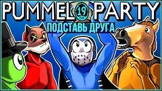 """Игра """"Потеряй друга"""" с Tr1ss, Angelina031 и Корзинычем!"""