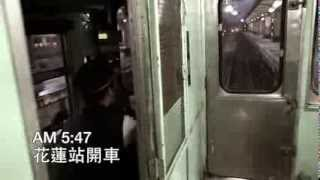 DR2700 白鐵 光華號 4676次 TAIWAN RAILWAY Diesel Multiple Unit form 1966