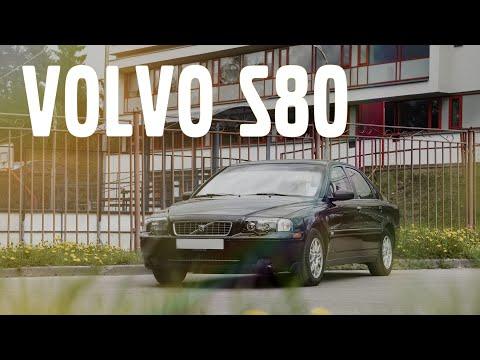 Volvo S80 - первый революционер! | VOLLUX