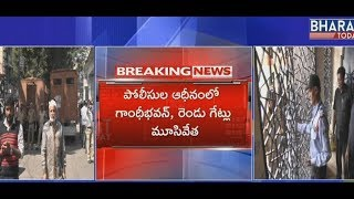 High Security At Gandhi Bhavan Over Release Candidates List | Elections | BharatToday