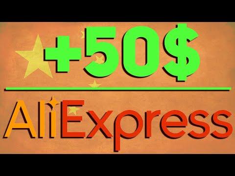 Сколько зарабатывают в Алиэкспресс | Aliexpress на пабликах