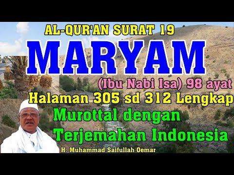 Surat 19 Maryam Lengkap 98 ayat - Murottal dengan Terjemahan Indonesia