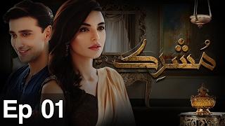 Mushrik - Episode 1 | APlus