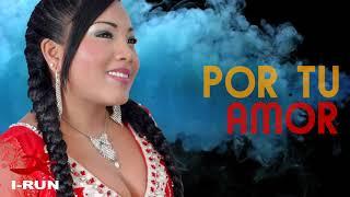 ROSITA DE ESPINAR - EL IDIOTA @ VIDEO LYRIC by MASTERFOX