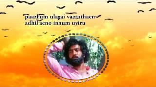 Superhit Tamil Film Song | Noolumillai | T.M.Soundararajan