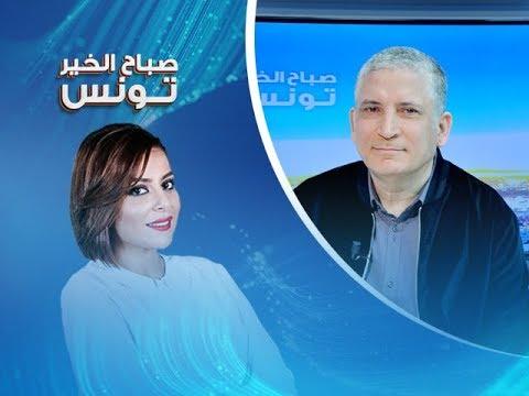 Sbeh El Khir Tounes Du vendredi 16 Mars 2018 - Nessma Tv