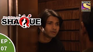 Har Kadam Par Shaque - हर कदम पर शक - Ep 7 - The attack On Mrs. Behl