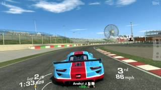 Real Racing 3: -The best paying races in the game. Race 1 Highest R$ prizes