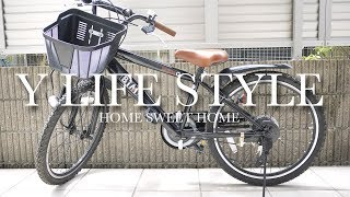 【100均】ダイソーとセリアのアノ商品で、自転車のサビが簡単に落ちる!