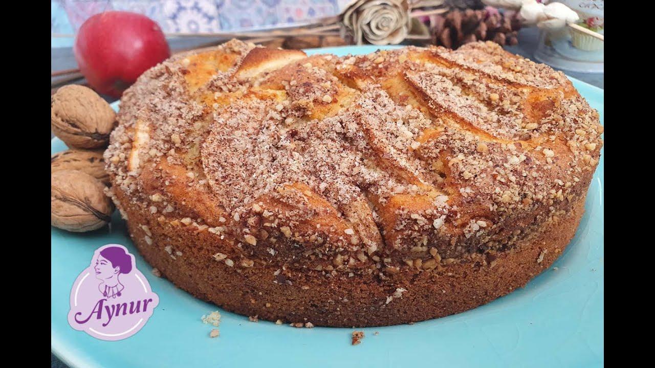 10 dakikanizi bile almayacak en kolayindan findikli elmali kek tarifi I Apfel Nuss Kuchen