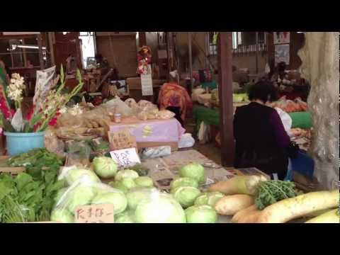 Shopping at a Japanese Farmers Market