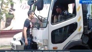 Адвокат против эвакуаторщиков и ГИБДД (Вести Иркутск)