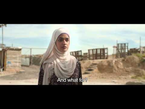 Film Trailer: Sufat Chol / Sand Storm