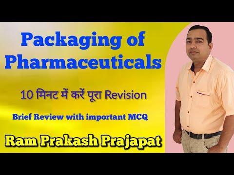 Packaging of pharmaceuticals | Type of glass | Pharmaceutics | Pharmacist Exam | GPAT | NIPER | DCO