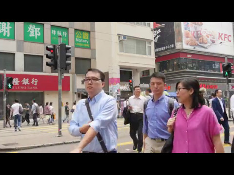 Footage of Wan Chai Johnston Road