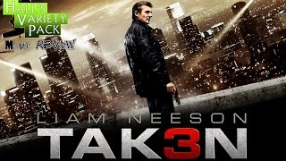 Movie Review: Taken 3 Thumbnail