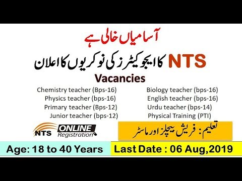 Educator jobs in Divisional Public School & College Jahanian Khanewal Jobs 2019