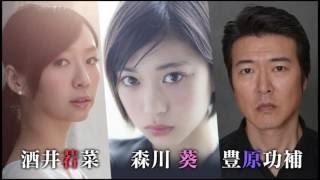読売テレビ・日本テレビ系 新木曜ドラマ 7月7日(木)七夕の夜11:59スタ...
