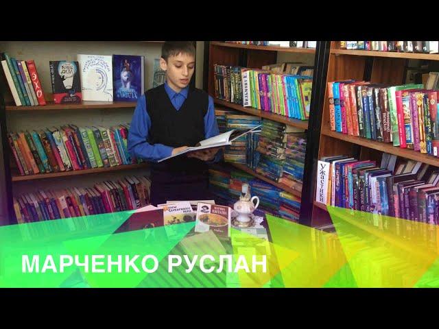 Изображение предпросмотра прочтения – РусланМарченко читает произведение «В субботу» М.И.Цветаевой
