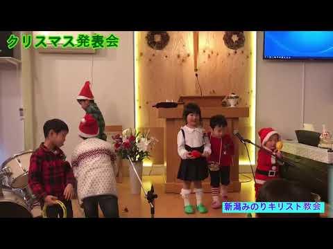 2017年子供たちのクリスマス発表会