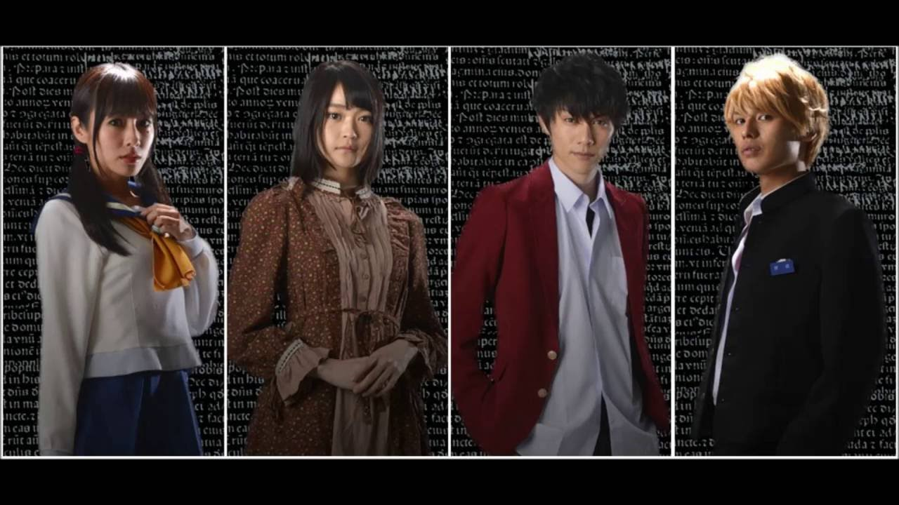 Corpse Party Book Of Shadows Live Action Ost Sabaku No Ame