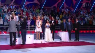 Церемония награждения  Кубок профессионалов 2014 HD