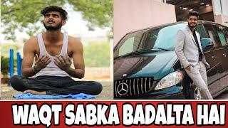 Waqt Sabka Badalta Hai || गरीब Vs अमीर | गरीब और अमीर की कहानी  | Time Changes | Qismat |iamnitinpal