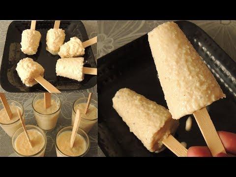 दूध से कुल्फी बनाने का आसान तरीका   Indian IceCream   2 INGREDIENTS KULFI