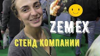 Стенд компании ZEMEX  Выставка Киев рыболовство и охота 2020 весна