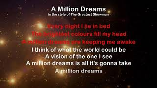 A Million Dreams - ProTrax Karaoke Demo