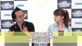 『ファンタシースターオンライン2』αテストのプレイ動画を収録したネッ...