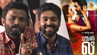 I challenge Vijay Sethupathi that GV Prakash will release more films : Pandiraj Speech, Bruce Lee