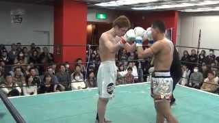 【2015.3.8 RISE WEST.3】森孝太郎 vs チューチャイ・ハーデスワークアウト